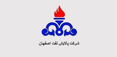 palayesh nafte esfahan