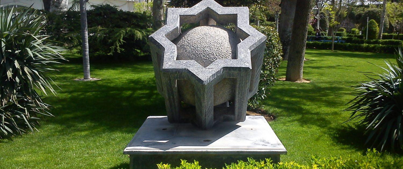 نگهداری و تعمیرات ساختمان ها و تاسیسات بانک مرکزی تهران