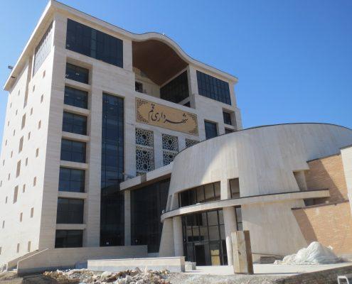 اجرای ساختمان مرکزی شهرداری قم