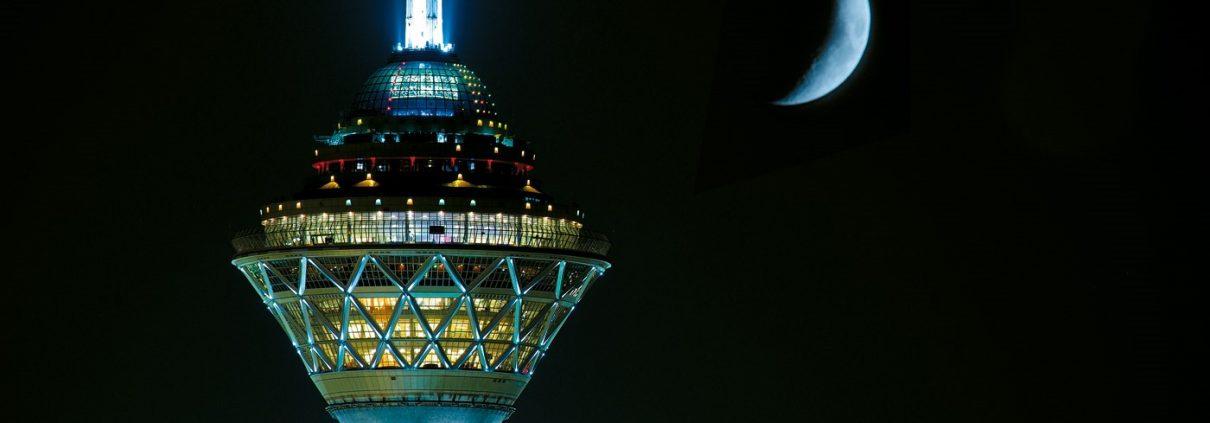 راهبری و نگهداری و تعمیرات مجموعه برج میلاد تهران